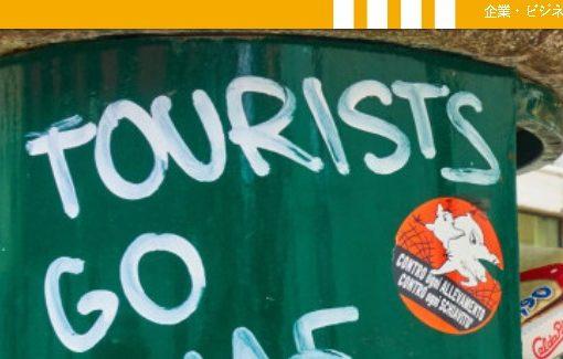 京都で観光客排斥運動が起こる恐れアリ…!インバウンドの深き闇